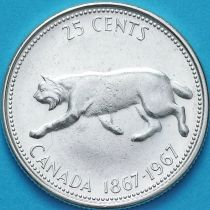 Канада 25 центов 1967 год. Конфидерацмя. Серебро.
