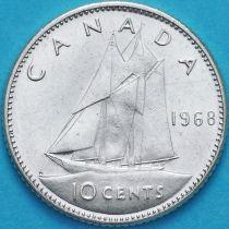 Канада 10 центов 1968 год. Серебро.