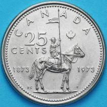 Канада 25 центов 1973 год. Конная полиция Канады.