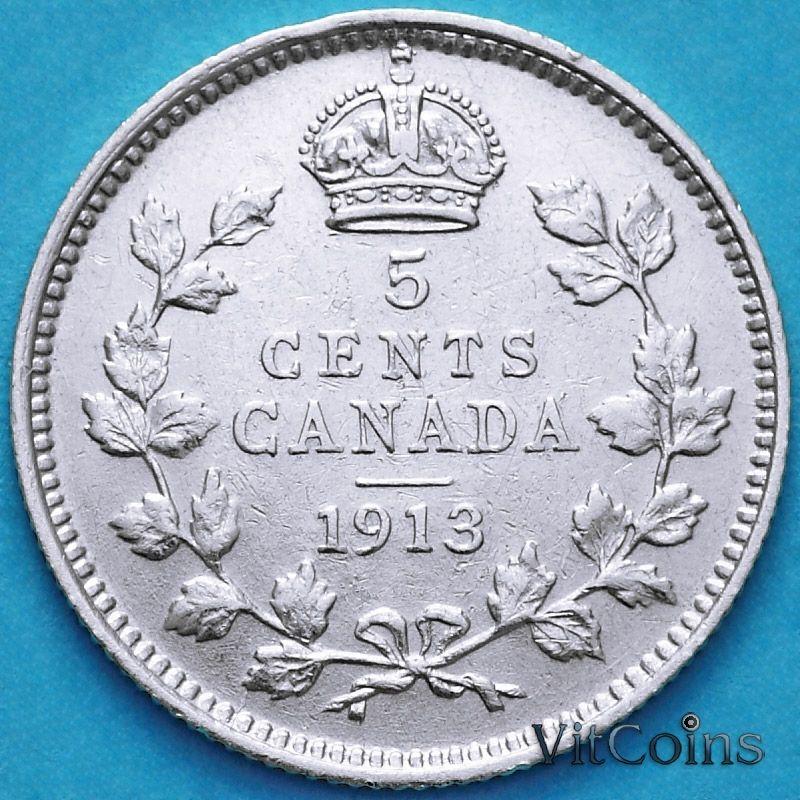 Монета Канада 5 центов 1913 год. Серебро. №1