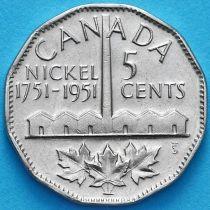 Канада 5 центов 1951 год. Никель.