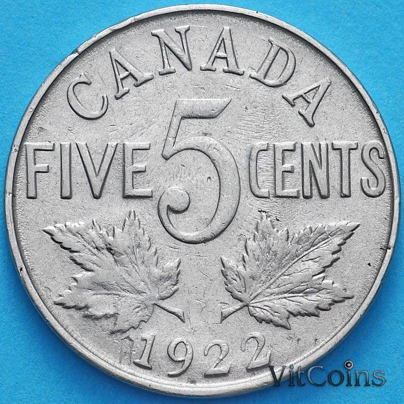 Монета Канада 5 центов 1922 год.