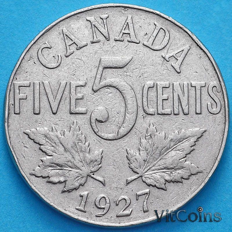 Монета Канада 5 центов 1927 год.