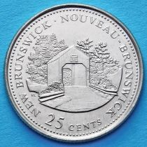 Канада 25 центов 1992 год. Новый Бронсвик.