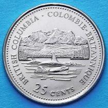 Канада 25 центов 1992 год. Британская Колумбия.