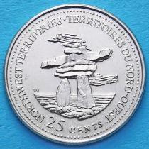 Канада 25 центов 1992 год. Северо-Западные территории.
