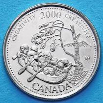 Канада 25 центов 2000 год. Миллениум. Креативность.