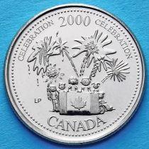 Канада 25 центов 2000 год. Миллениум. Торжества.