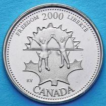 Канада 25 центов 2000 год. Миллениум. Свобода.
