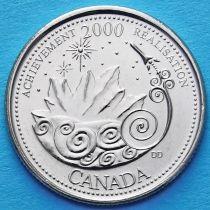 Канада 25 центов 2000 год. Миллениум. Достижения.