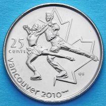 Канада 25 центов 2008 год. Фигурное катание.