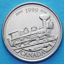 Канада 25 центов 1999 год. Миллениум. Июнь. От побережья до побережья. Паровоз.