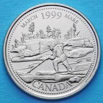 Канада 25 центов 1999 год. Миллениум. Март. Сплав на плоту.