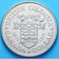 Канада 1 доллар 1971 год. Британская Колумбия