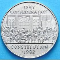 Канада 1 доллар 1982 год. Конституция