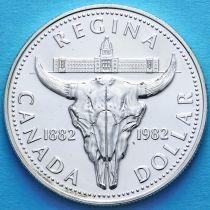 Канада 1 доллар 1982 год. Город Реджайна. Серебро.