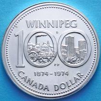 Канада 1 доллар 1974 год. Город Виннипег. Серебро.