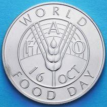 Восточные Карибы 10 долларов 1981 год. ФАО.