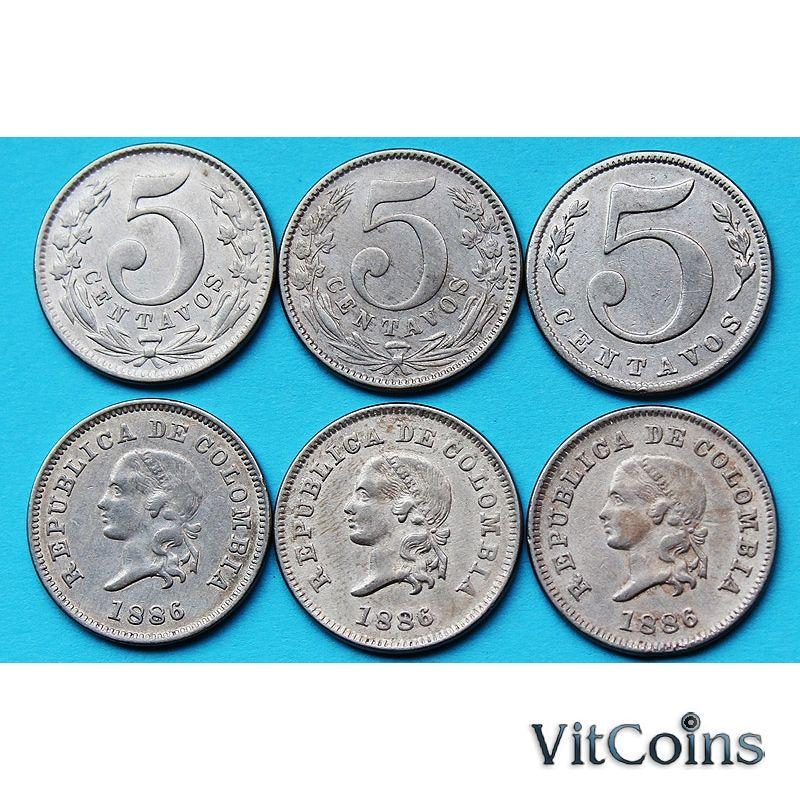 Набор 3 монеты по 5 сентаво 1886 г. Колумбия