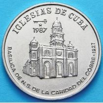 Куба 1 песо 1987 год. Базилика Богоматери Милосердия в Кобре