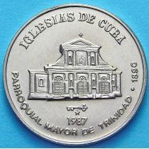 Куба 1 песо 1987 год. Церковь Святой Троицы в Тринидаде