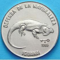 Куба 1 песо 1985 год. Природный заповедник. Игуана.