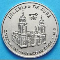 Куба 1 песо 1987 год. Церковь Сантьяго де Куба