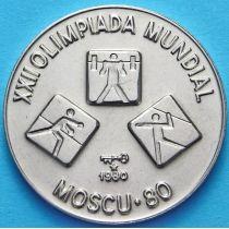 Куба 1 песо 1980 год. XXII Олимпийские Игры