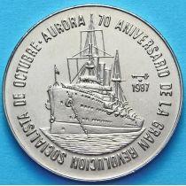 Куба 1 песо 1987 год. Аврора