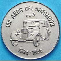 Куба 1 песо 1986 год. 100 лет автомобилю.