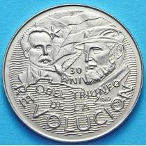 Куба 1 песо 1989 год. Фидель Кастро и Хосе Марти.