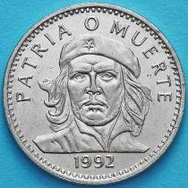 Куба 3 песо 1992 год. Че Гевара.
