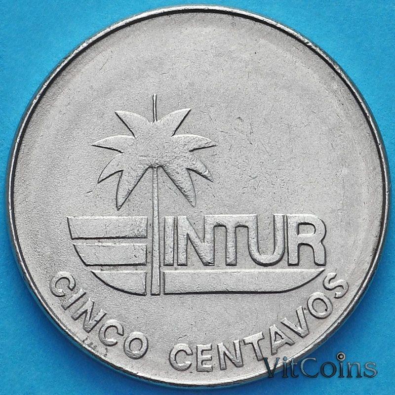 Монета Куба 5 сентаво 1981 год. INTUR.