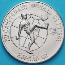 Куба 1 песо 1981 год. ЧМ по футболу 1982, Испания.