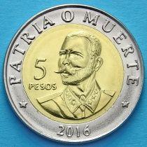 Куба 5 песо 2016 год. Антонио Масео.