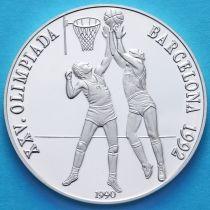 Куба 10 песо 1990 год. Баскетбол. Серебро.