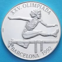 Куба 10 песо 1990 год. Бег с препятствиями. Серебро.