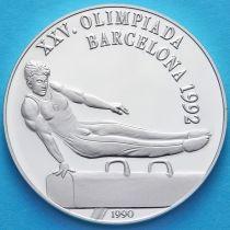 Куба 10 песо 1990 год. Гимнастика. Серебро.