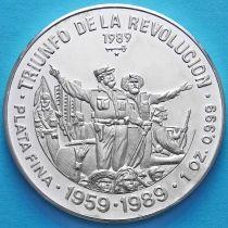 Куба 10 песо 1989 год. Триумф революции. Серебро.