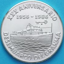 Куба 5 песо 1986 год. Яхта Гранма. Серебро