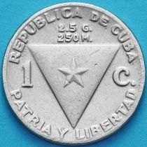Куба 1 сентаво 1958 год. Хосе Марти