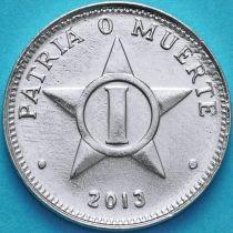 Куба 1 сентаво 2013 год.