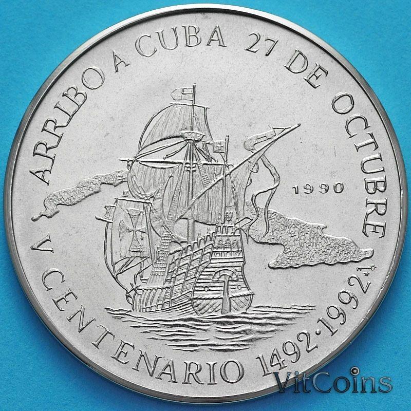 Монета Куба 1 песо 1989 год. 500 лет открытию Америки. Прибытие на Кубу