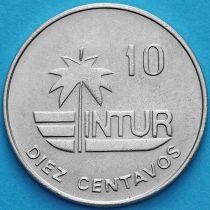 Куба 10 сентаво 1981 год. INTUR.