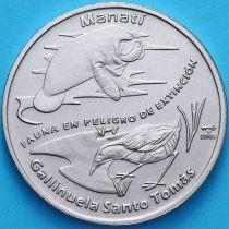Куба 1 песо 2009 год. Ламантин и Кубинский погоныш