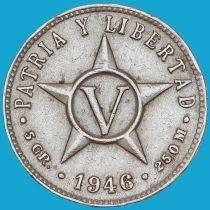 Куба 5 сентаво 1946 год.