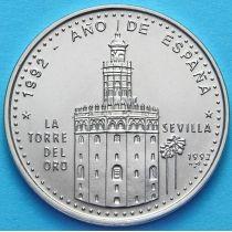 Куба 1 песо 1992 год. Золотая башня