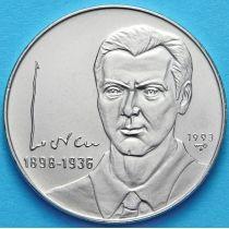 Куба 1 песо 1993 год. Федерико Гарсиа Лорка