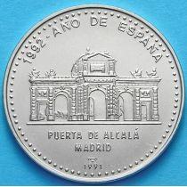 Куба 1 песо 1991 год. Ворота Алькала
