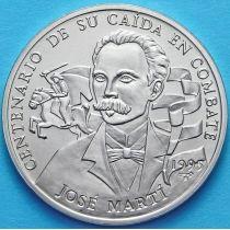 Куба 1 песо 1995 год. Хосе Марти